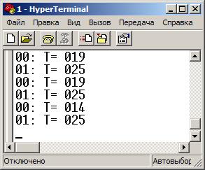 http://forum.canny.ru/files/c5nano_ds18b20x2_terminal.png
