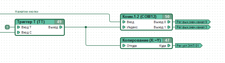 ЭНП.png, 17.55 кб, 777 x 218
