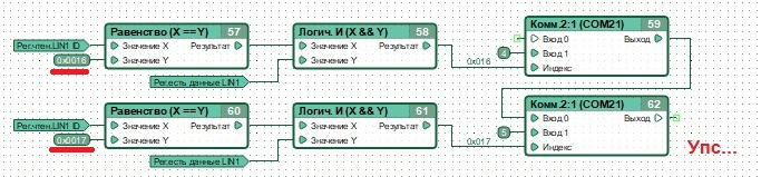 ups.jpg, 68.73 кб, 683 x 159