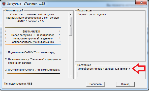 canmonsfx.png, 34.35 кб, 601 x 367