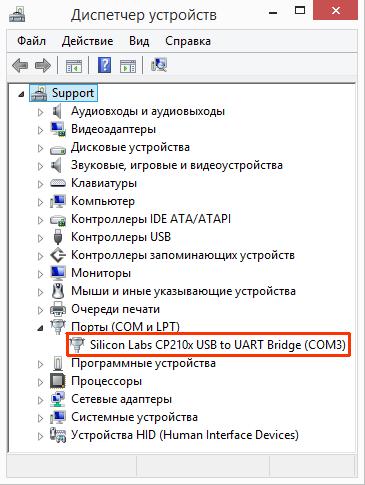 cannylab_controllersetup_2.png, 43.04 кб, 365 x 485