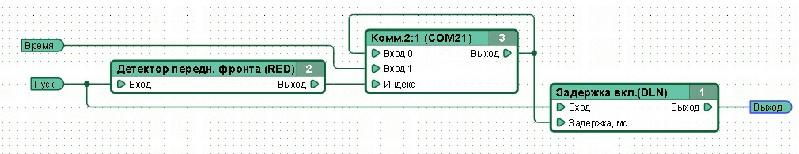 задержка вкл_1_1.jpg, 46.93 кб, 799 x 154