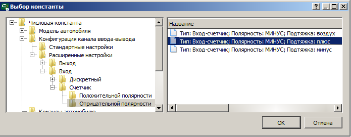 count.png, 25.34 кб, 695 x 271