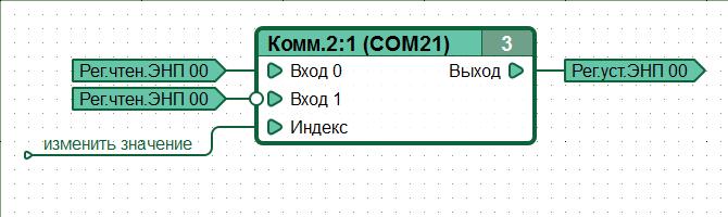 eeprom.png, 11.47 кб, 670 x 200