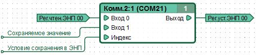 eeprom.png, 11.02 кб, 516 x 111
