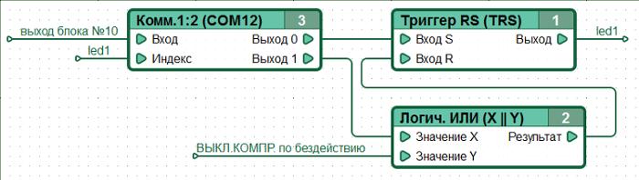 compressor.png, 54.39 кб, 700 x 198