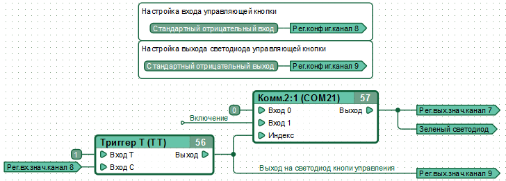 button_ctrl.PNG, 21.17 кб, 728 x 261