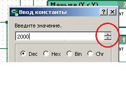 1.png, 5.18 кб, 260 x 191