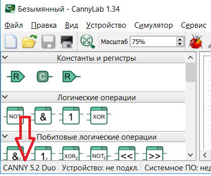 cldevice.png, 30.94 кб, 416 x 348