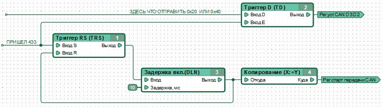 303_3.png, 20.78 кб, 777 x 218